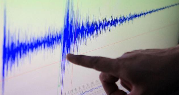 Ica y Loreto fueron remecidas esta tarde por sismos, reportó IGP